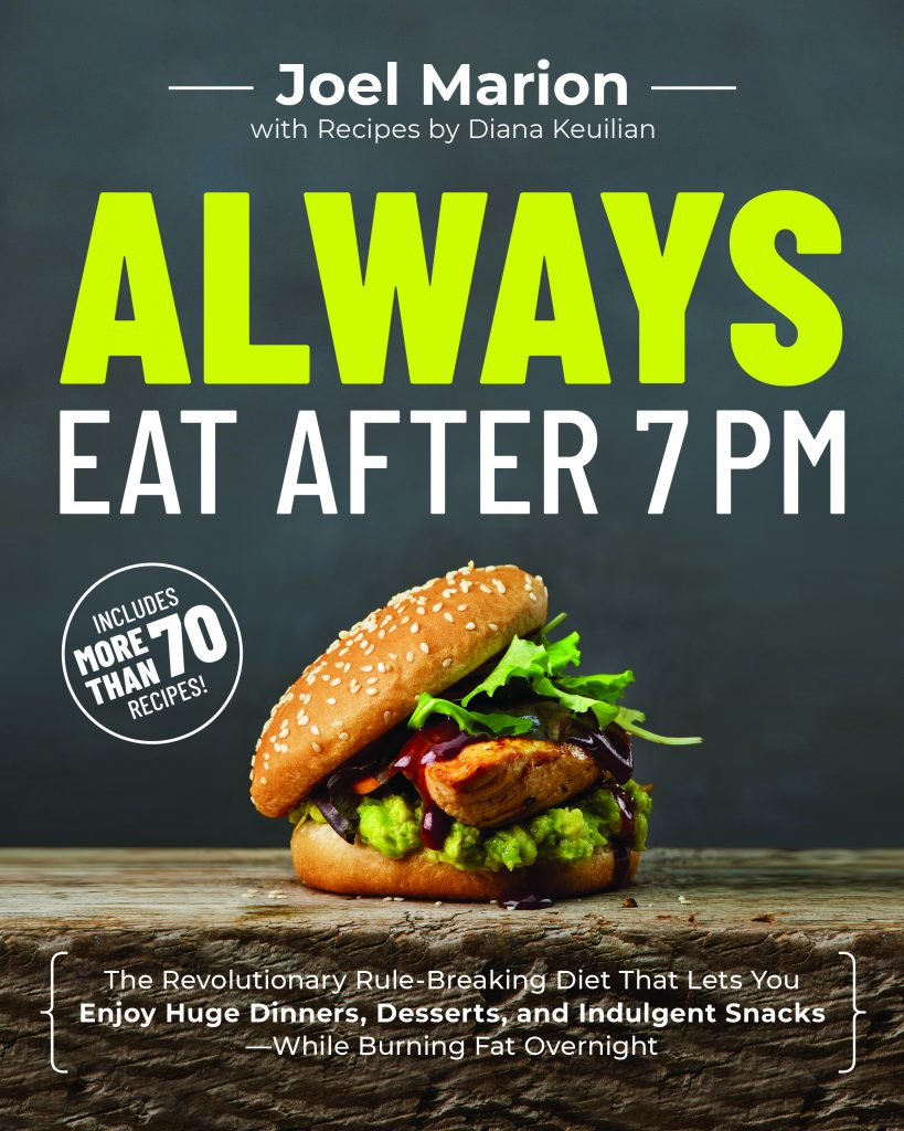 Joel Marion: Author Of 'Always Eat After 7 PM'